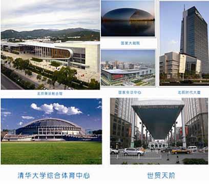 北京市,朝阳区朝阳电缆厂,工程案例